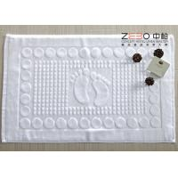 Buy cheap Professional Hotel Floor Towels For Home / Spa Easy Maintenance from wholesalers