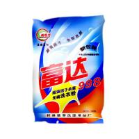 Buy cheap Detergent Storage Flexible Barrier Packaging Fastness Non Disclosure Non from wholesalers