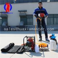 Quality produce in china Backpack Portable hand held diamond core drill rig for sale for sale