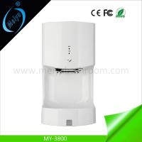 Wall Mounted Uv Lights : UV light wall mounted automatic hand dryer of meiya-bathroom-com