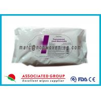 Wholesale Cloth Flushable Moist Wipes Disposable Wet Wipes Adult 64Pcs from china suppliers