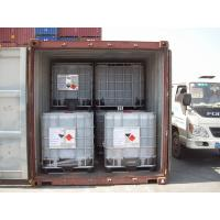 Wholesale Long Time Supply 99% Industrial Acetic Acid CAS No 64-19-7 Vinegar Acetic Acid from china suppliers