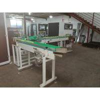 Wholesale Full Auto Facial Tissue Paper Production Line For Bundling Tissue Packing from china suppliers