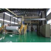 Wholesale SS PP Spunbond Non Woven Fabric Production Line 3200MM 2400MM 1800MM 1600MM from china suppliers