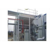 Wholesale Industrial Cryogenic Air Separation Equipment from china suppliers