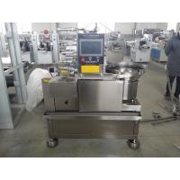 Wholesale Good Stability Commercial Food Packaging Equipment Compact Construction from china suppliers
