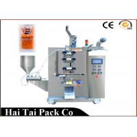 Wholesale Shampoo Lotion Filling Machine , 15ml  4 Side Sachet Packaging Equipment SS316 Body from china suppliers