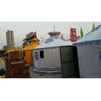 Wholesale Festival Activity Mongolian Tent Home With 4 Layer Fire Resistance Cover Fabric from china suppliers