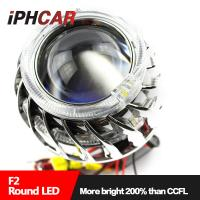 Wholesale IPHCAR Hid bi xenon Projector Len 2.5 inch hid projector lens H1 bulb double angel eyes projector lens from china suppliers