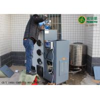Wholesale Vertical 300KG Biomass Steam Boiler Automatically Feeding No Smoking from china suppliers