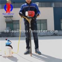 Wholesale BXZ-1 Portable backpack core drilling rig machine supplier from china suppliers