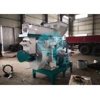 Wholesale Industrial  Biomass Pellet Machine / Horizontal Pellet Mill 1 ~ 3 Ton Per Hour from china suppliers