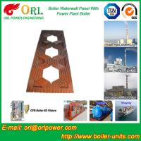 Wholesale Steam Boiler Water Walls Carbon Steel , Boiler Panel Corrosion Resistance from china suppliers