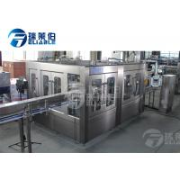 Wholesale Rotary Type Beverage Filling Line Soda Water Square Plastic Bottle Filling Machine from china suppliers
