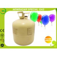 Buy cheap Steel Disposable Balloon Helium Tank Eco Friendly With 22L / 13L from Wholesalers