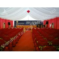 Wholesale Hard Pressed Aluminum Frame Fabric Cover Commercial Party Tents With Lining Decorations from china suppliers