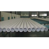 Wholesale Stainless Steel Pipe/Tube(Duplex, 2507) from china suppliers