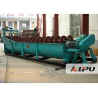 Wholesale Mining Spiral Sand Wash Machine / Spiral Washer for Manganese , Iron Ore from china suppliers