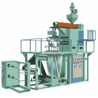 Wholesale SJF Series PP Film Blowing Machine from china suppliers