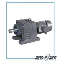 China R Series Helical Geared Motor on sale