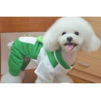 China Pet heating clothes on sale