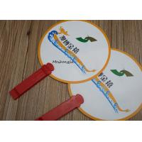 China Eco - Friendly Recyclable Plastic Chinese Fans Advertising For Event for sale