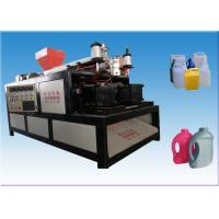 Buy cheap Hydraulic extrusion blow molding machines for making 5 gallon plastic bottles from wholesalers