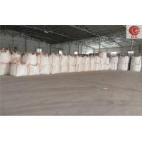 Wholesale Sodium Aluminosilicate 1318-02-1 Synthetic Zeolite4A Detergent Additives from china suppliers