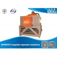 Wholesale High Efficiency Magnetic Separator Machine 5T Electromagnetic Water Cooling For Slurry from china suppliers