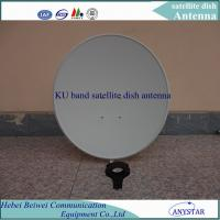 China antenna satellite dish Ku band offset on sale