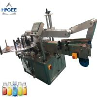 China Automatic double side labeling machine with front back labeler two side labeling machine square bottle labeling machine on sale