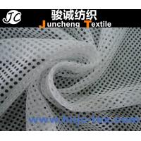 Quality Polyester Fluorescent Yellow Fabric Mesh Fabric for Safety Vest /apparel for sale
