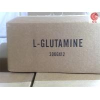 Wholesale 56-85-9 Nutritional Health Supplements L - Glutamine For Bodybuilding from china suppliers