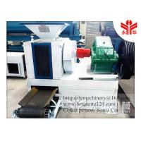 XinNeng biomass briquette machine