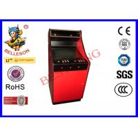 Wholesale 22 Inch LCD Screen Upright Arcade Cabinet Support DIY Sticker 150×67×75 CM from china suppliers