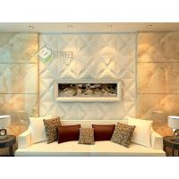 Wholesale Soundproof PC 3D Decorative Wall Panel Embossed For Home wall Decoration from china suppliers