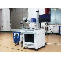 Wholesale Stable Performance Cable Laser Marking Machine Portable Permanent Printing from china suppliers