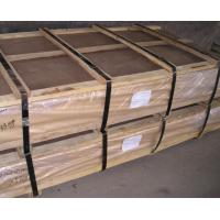 Wholesale Patterned Finish Decorative Aluminum Sheet 1100 1050 1060 3003 3004 5052 5754 8011 from china suppliers