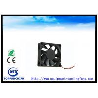 Buy cheap Industrial Use Dc Brushless Fan 12v 24v , Axial Cooling Fan Dual Bearing from Wholesalers