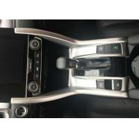 Buy cheap Chromed Automotive Interior Trim , HONDA CIVIC 2016 Shift Panel Moulding from Wholesalers