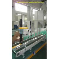 Wholesale DCS-25 25 Kg Automatic Bagging and Palletizing System from china suppliers