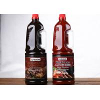 Wholesale Ramen Noodle Sauce Kimich Sauce For Japanese Foods , Japanese Tonkatsu Sauce from china suppliers