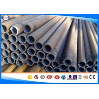 Wholesale Medium Carbon Steel Seamless Tube Widely Used S40C In Mechanical Purpose from china suppliers