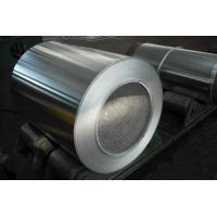 Wholesale 0.3mm Precision Ground Aluminium Coil Solar Reflective Aluminum Sheet from china suppliers