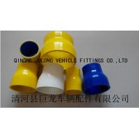 Buy cheap 2016 Chinese Hot Sales! Good quality and Best price Straight Reducer Silicone from wholesalers