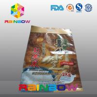 China 2kgs / 5kgs Rice Bag Plastic Pouches Packaging / Three Side Seal Pouch With Handle on sale