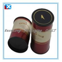 Wholesale FDA Approved Tea Tin Box/XL-50526 from china suppliers