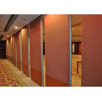 Wholesale Steel Cinema Sound Proof Partitions  , Movable Partition Walls 100mm from china suppliers