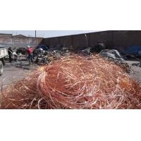 China Scrap Copper Wire/Brass Wire on sale