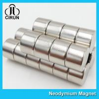 Wholesale Sintered Permanent Neodymium Small Disc Magnet For Jewelry Box N33 N35 from china suppliers